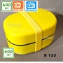 boite-bento-original-collection-jaune-b133-600-ml